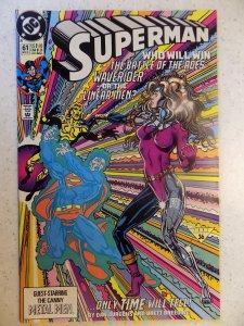 SUPERMAN VOL II # 61