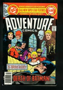 ADVENTURE COMICS #462 1979-DEATH OF EARTH II BATMAN-VF-