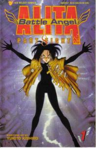 Battle Angel Alita Part 8 #1 VG; Viz | low grade comic - save on shipping - deta