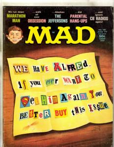 Lot Of 5 Magazines MAD # 191 Super Special 12 Fall 1981 + Cracked # 265 267 JL35