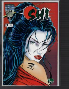 Shi: Way of the Warrior #3 (Crusade, 1994) NM