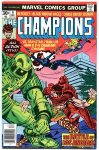 CHAMPIONS #9, FN, Hercules, Black Widow, Ghost Rider, 1976, more in store