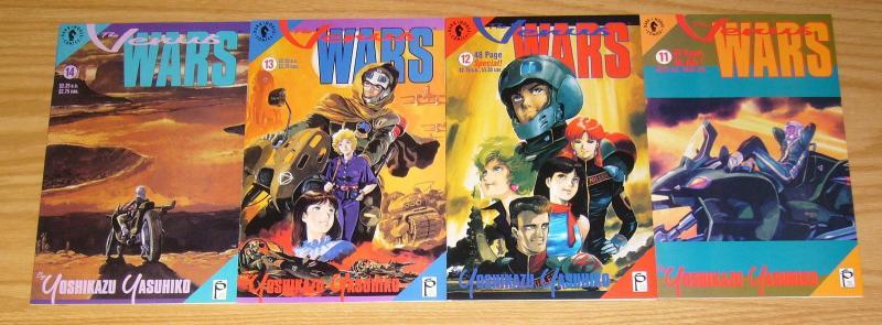the Venus Wars #1-14 VF/NM complete series - dark horse/studio proteus manga set