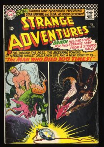 Strange Adventures #185 VG 4.0 DC Comics