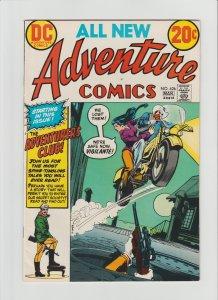Adventure Comics #426 FN- (1973, DC Comics) Cover art by Dick Giordano