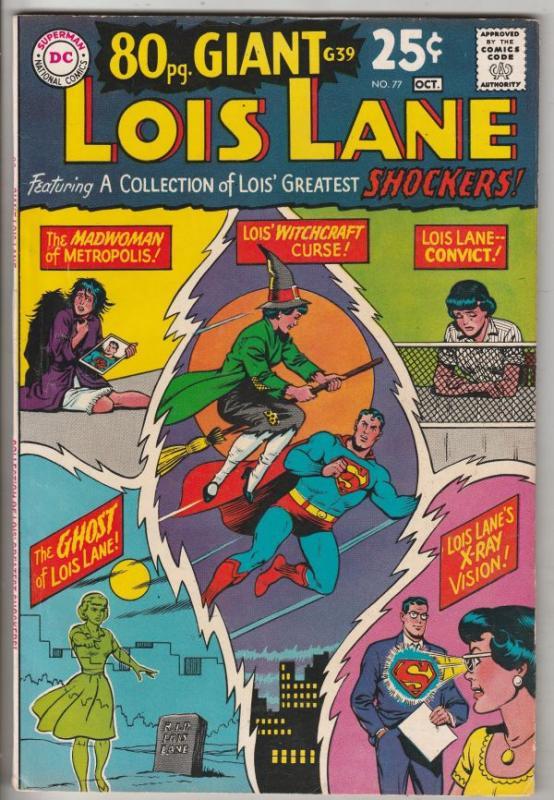 Superman's Girlfriend Lois Lane #77 (Oct-67) FN/VF Mid-High-Grade Superman, L...