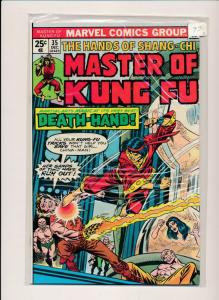 MARVEL  Master of Kung Fu DEATH-HAND #35  FINE/VERY FINE (HX695)