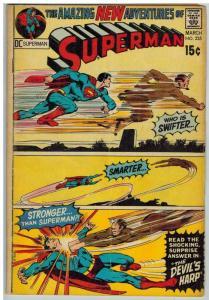 SUPERMAN 235 G-VG Mar. 1971 NEAL ADAMS COVER COMICS BOOK