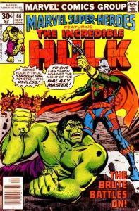 Marvel Super-Heroes (1967 series) #66, VF (Stock photo)