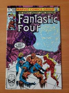 Fantastic Four #255 Direct Market Edition ~ NEAR MINT NM ~ 1983 Marvel Comics