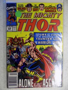 MIGHTY THOR # 434