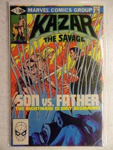 Ka-Zar the Savage #7 (1981)
