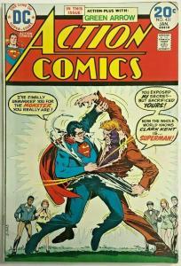 ACTION COMICS#431 FN 1974 SUPERMAN DC BRONZE AGE COMICS