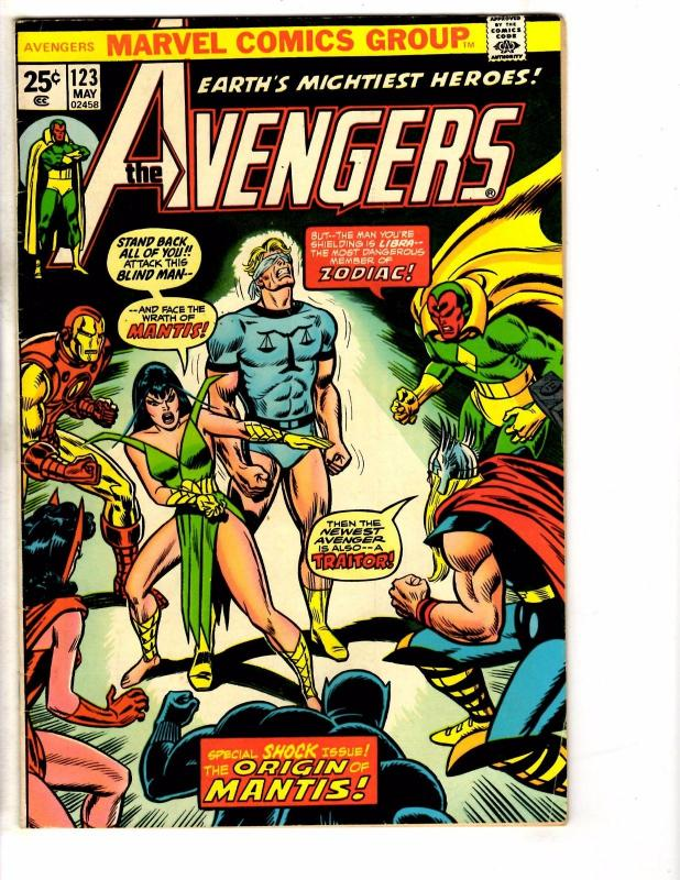 Avengers # 123 FN Marvel Comic Book Iron Man Hulk Thor Vision Wasp Ant-Man NP4