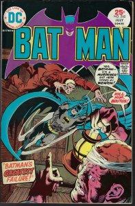 Batman #265 (DC, 1975) VF-