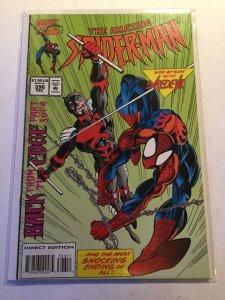Amazing Spider-Mann 396 Near Mint Nm Marvel