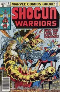 Shogun Warriors #5, Fine+ (Stock photo)
