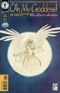 Oh My Goddess! Part VII #6 VF; Dark Horse | save on shipping - details inside