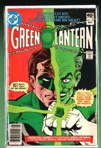 Green Lantern #128 (1980)