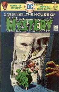 House of Mystery (1951 series) #235, Fine- (Stock photo)