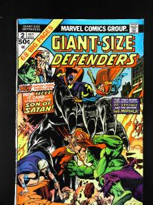 Giant-Size Defenders #2, VF- (Actual scan)