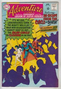 Adventure Comics #367 (Apr-68) NM- High-Grade Legion of Super-Heroes, Superboy