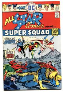 ALL-STAR COMICS #58 First appearance of POWER GIRL comic book-1976