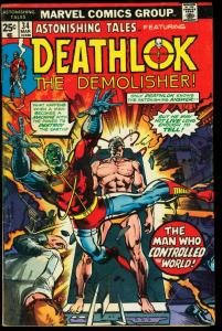 ASTONISHING TALES #34-DEATHLOK-MARVEL-very good VG
