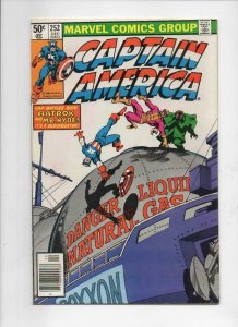 CAPTAIN AMERICA #252, VF, Batroc Mr Hyde Byrne 1968 1980, more CA in store