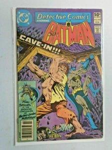Detective Comics #499 1st Series 4.0 VG (1981)