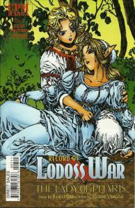 Record of Lodoss War: The Lady of Pharis #7 VF/NM; CPM | save on shipping - deta