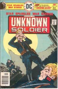 STAR SPANGLED WAR 199 FINE May 1976 COMICS BOOK
