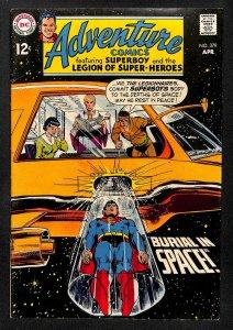 Adventure Comics #379 (1969)