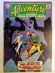 Adventure Comics #361 (1967)