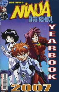 Ninja High School Yearbook #19 VF/NM; Malibu   save on shipping - details inside