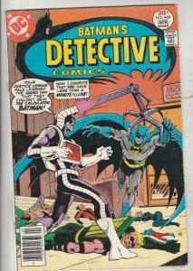 Detective Comics #468 (Mar-77) VF/NM High-Grade Batman