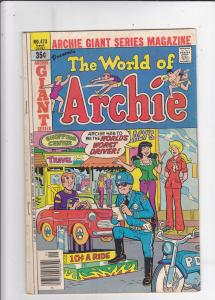 Archie Giant Series #473