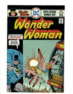Lot Of 6 Wonder Woman DC Comic Books # 222 228 229 230 231 232 Batman Flash GK34