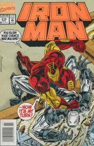 Iron Man (1st Series) #310CS VF/NM; Marvel | save on shipping - details inside