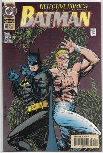 Detective Comics   vol. 1   #685 VF/NM (War of the Dragons 1)