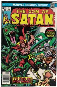 SON OF SATAN 8 VG-F Feb. 1977