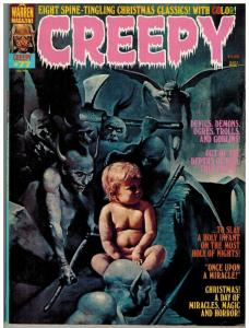 CREEPY 77 FN+ Feb. 1976 ( 1.25 cvrpr)