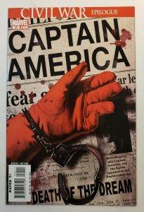 Captain America #25 NM+ 9.6 Death of Steve Rogers Civil War Epilogue 2007 Marvel