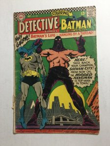 Detective Comics 355 Gd Good 2.0 DC Comics
