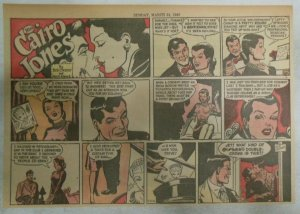 Miss Cairo Jones Sunday by Bob Oksner from 3/31/1946 Size: 11 x 15 inches GGA