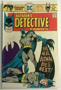 DETECTIVE COMICS#458 VG 1976 DC BRONZE AGE COMICS