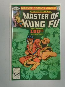 Master of Kung Fu #100 Direct edition 8.5 VF+ (1981)