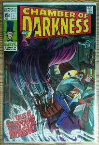 Marvel Chambers of Darkness #1 1969 VG+