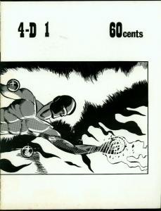4-D Fanzine #1 1972- Otto Binder- Robert Bloch- Asimov VF