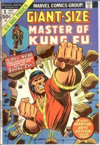 MASTER OF KUNG FU (1974-1983) GS  1 VERY FINE Sept.1974 COMICS BOOK